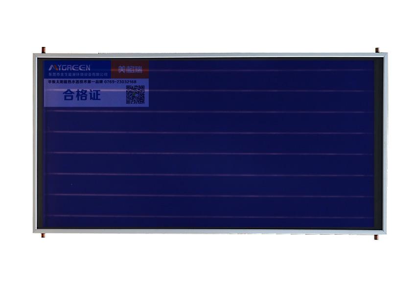 厂家直销蓝膜平板集热器,蓝膜平板太阳能热水器
