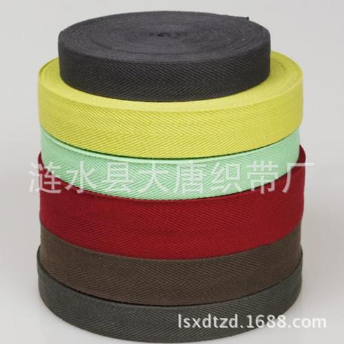 织带厂家直供全棉人字带纯棉平纹织带