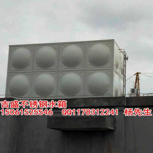 厂家供应304不锈钢水箱冲压板及开式水箱