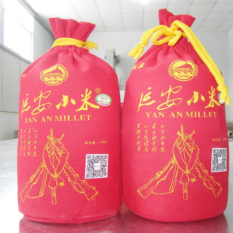 【延安小米】2016延安新货黄小米  袋装小米 特产杂粮粗粮 有机米 2.5kg袋装