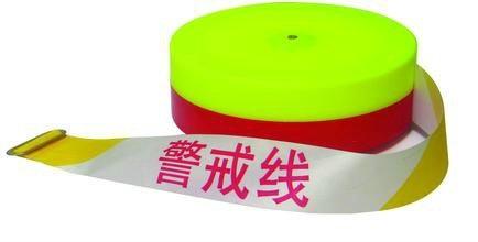 南京警示带