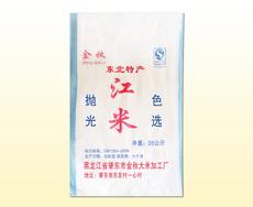 供应金秋江米25kg