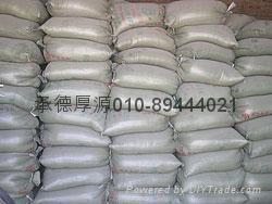厂家供应优质天然硅砂