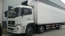 天龙小三轴冷藏货车价格新中昌倾情生产供应9米6冷藏车