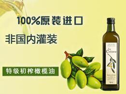 八大橄榄油品牌榜中榜