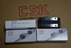 台湾CSK原装进口LMG20LH四方高组装加长型