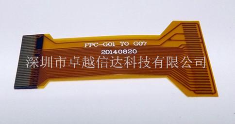 专业供应模组 排线各种FPC软板