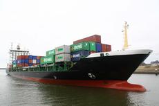 佛山到神户海运专线,伯方海运门到门服务,横滨海运物流船家运输到门司双清关价格