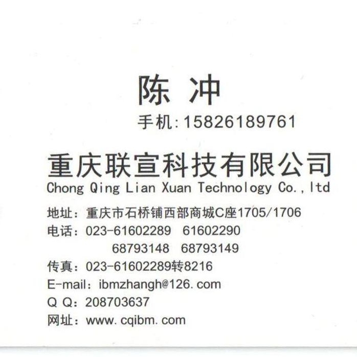 IBM System X3650m5 (8871i25)  2U机架式服务器 企业首选服务器