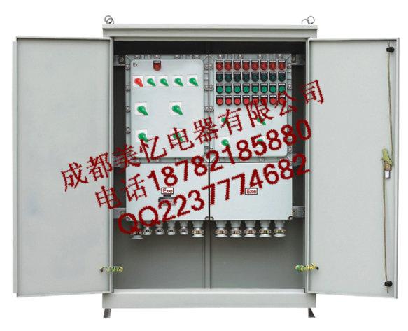 【BSG系列防爆配电柜,防爆动力柜,防爆电控柜(IIB、IIC)】