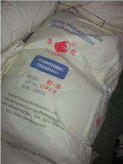 供应溶剂型有机膨润土增稠流变剂BS-2B
