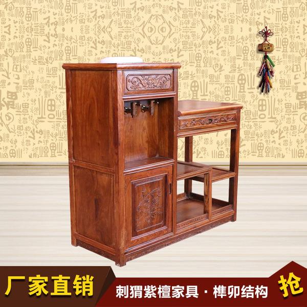书房餐厅卧室办公茶水柜 明式刺猬紫檀红木客厅家具实木茶水柜