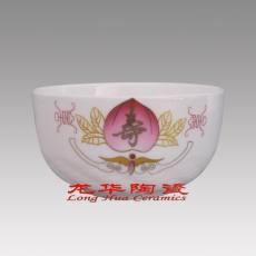 供应陶瓷寿碗,重庆寿碗定做厂家,老人祝寿陶瓷寿碗