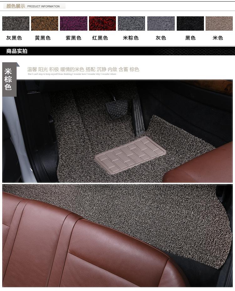 批发RF专车专用丝圈汽车脚垫 2015新款四季通用车垫脚垫厂车用品