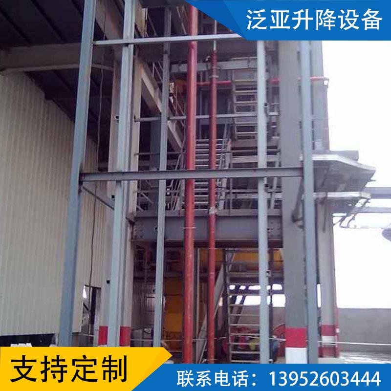 货梯厂家专业定制 液压升降货梯 液压升降机 上门设计安装升降梯图片