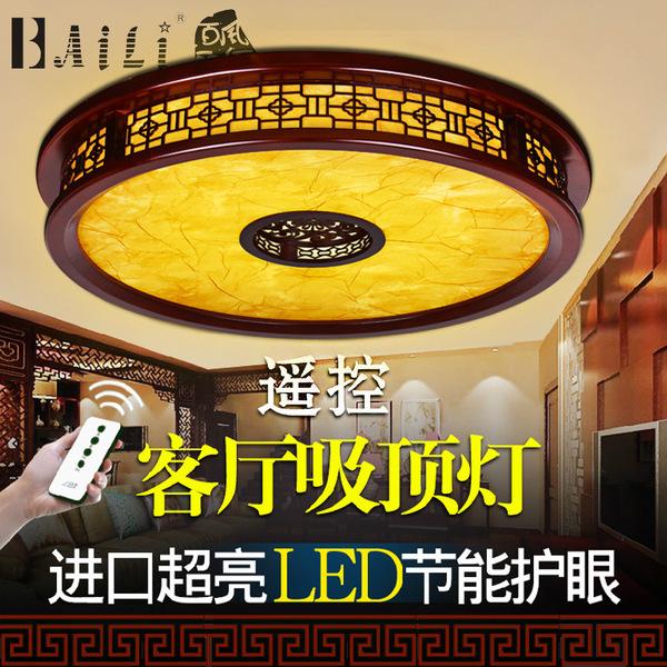 新中式灯具led卧室书房大客厅灯现代大气仿古羊皮中式吸顶灯圆形图片