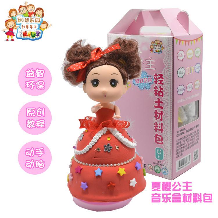 益智彩泥粘土玩具可爱小动物音乐盒手工制作diy儿童礼盒套装批发