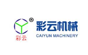 南京彩云机械电子制造集团有限公司
