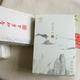 金谷希畔 180g12盒一提精品礼盒真空包装 建平有机大红谷 全国包邮