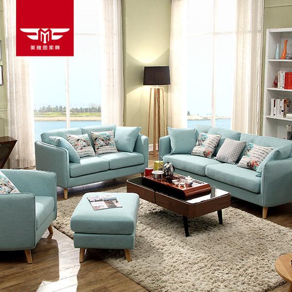 北欧布艺沙发 美式实木简约小户型客厅沙发 现代咖啡厅沙发组合图片