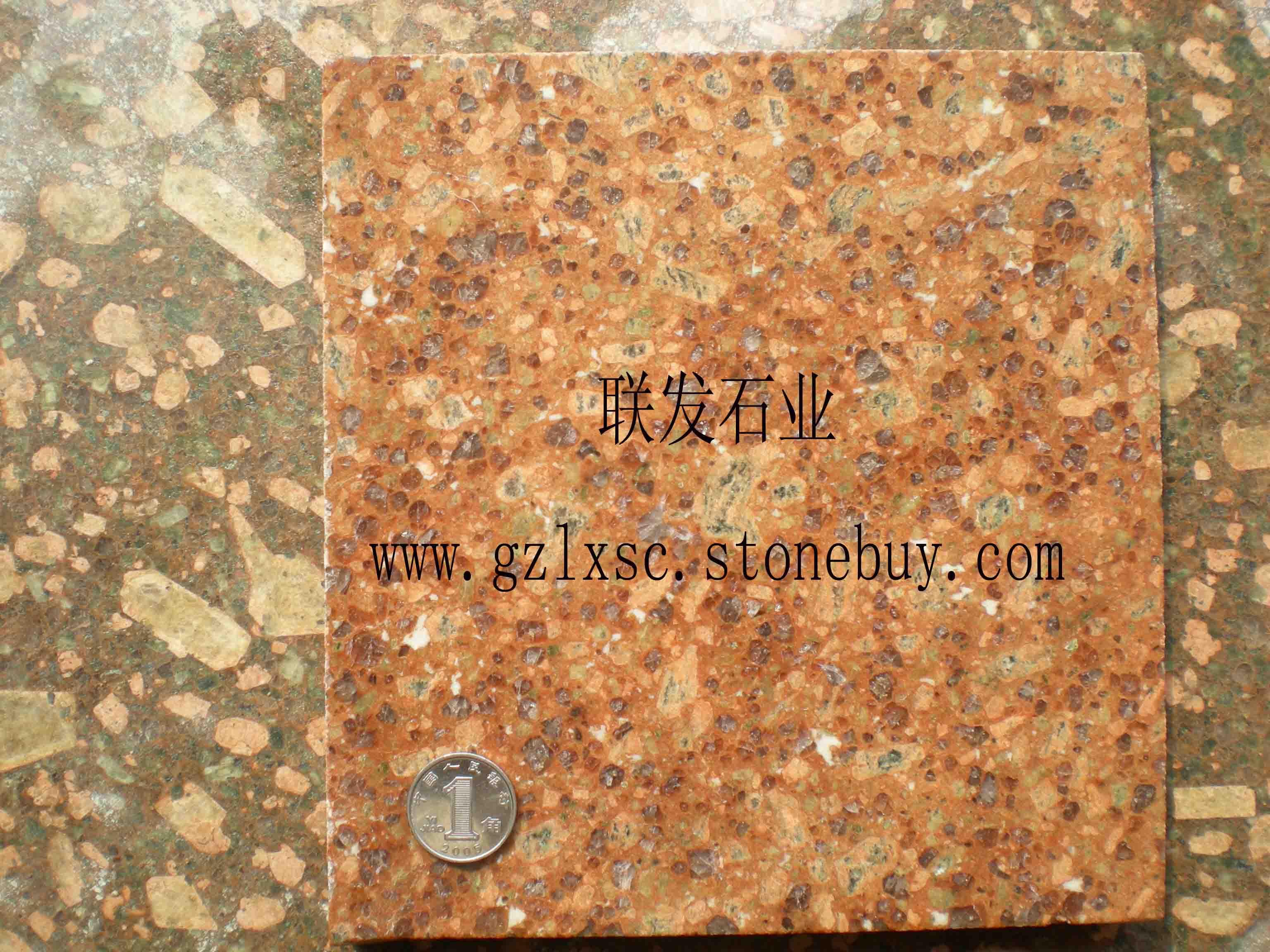映山红花岗石/代代红花岗岩/富贵红石材火灾烧板/光板条板