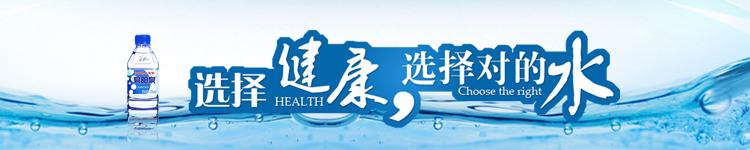 泉亚博体育官网下载苹果