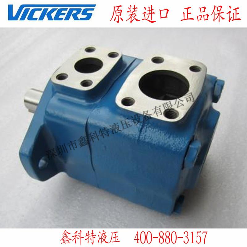 深圳市鑫科特现货供应威格士25V系列叶片泵
