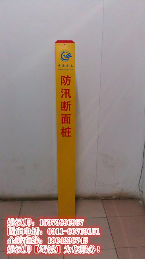 燃气管道警示桩-玻璃钢标志桩厂家供应
