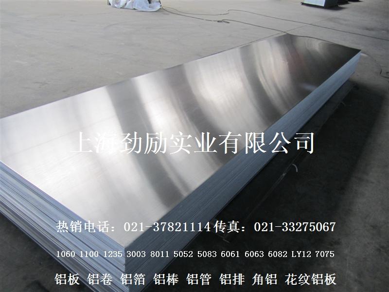LD30铝板生产厂家