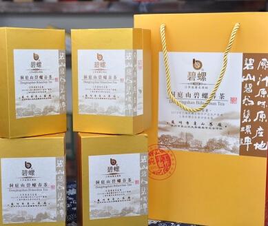 碧螺洞庭原产地茶叶苏州东山茶厂 二级高档碧螺春茶叶礼盒
