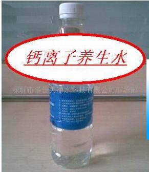 弱碱性水加盟