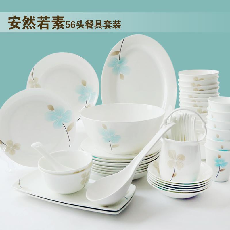 思佰得 高档骨瓷餐具套装56头家用碗碟套装陶瓷餐具盘子创意韩式图片
