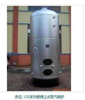 供应0.5-1吨燃煤,燃生物质锅炉