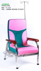 豪华可调试输液椅YY-1201