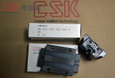 台湾CSK原装进口LMG25LC法兰高组装加长型
