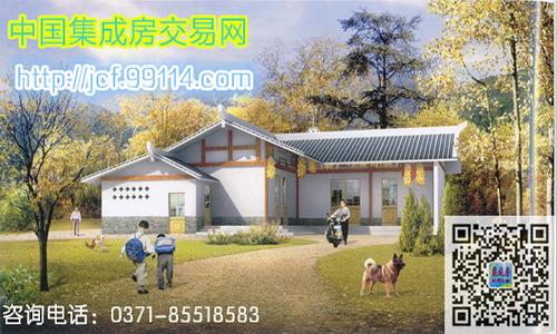 卓达·北上海生态产业新城集成房屋项目全面启动