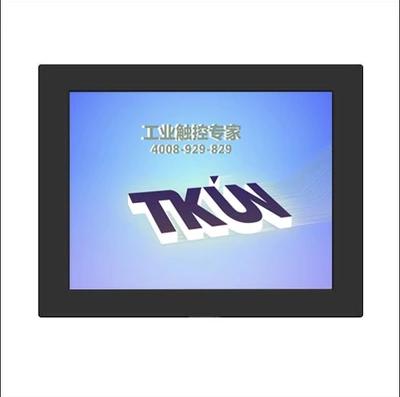 15寸工业级液晶触摸屏显示器