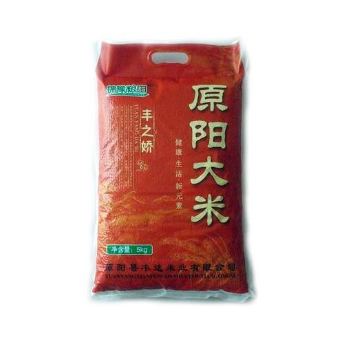 厂家直销 高品质 高营养 好吃不贵 丰之娇 原阳大米