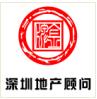 深圳金牌商业地产招商代理有限公司