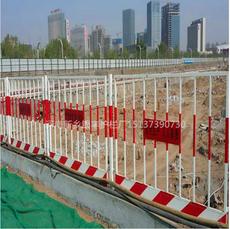 郑州工地围挡 基坑护栏 施工围挡 河南新乡热镀锌护栏厂家直销