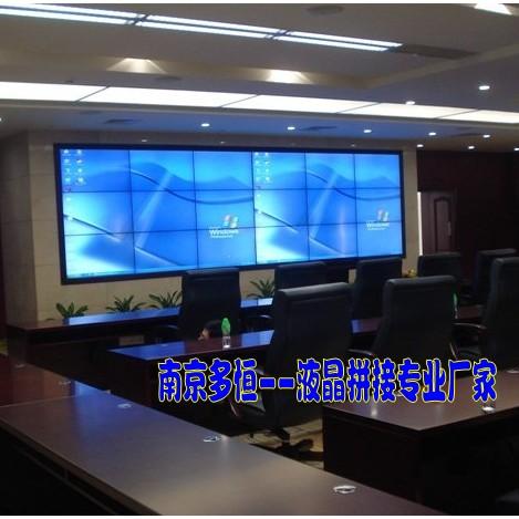 南京多恒品无缝拼接大屏厂家供55寸超窄边LED拼接屏、DID液晶显示拼接单元、