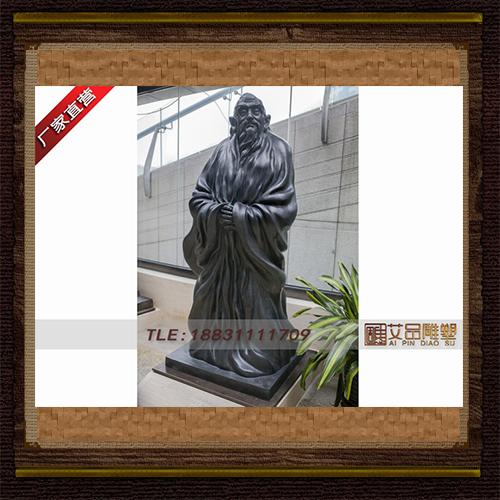 供应  老子铜雕像  品牌雕塑   厂家直销