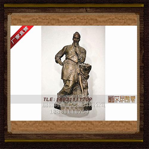 鲁班奖铜雕塑 大型人物铜像 广场站立人物肖像 铜雕制作厂家
