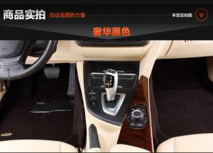 厂家直销 比亚迪F0 F3 F6 L3 S6 专车专用 全包围汽车脚垫