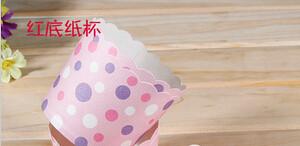范美焙亲中号(粉色气泡点点)高温纸杯[20601092]