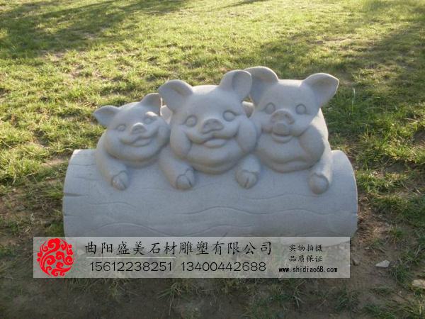 动物石雕 石雕动物厂家