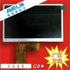 5英寸TFT液晶显示屏 TN型 800X480 分辨率 IC型号:HX8264,HX8664