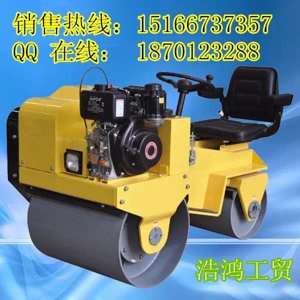 厂家热卖的最好的座驾式压路机价格 自行式压路机 驾驶式压实机