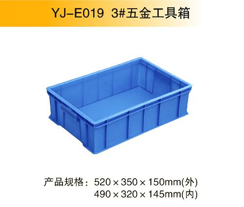 周转箱塑料箱子加厚大号物流箱快递筐塑料周转箱食品周转箱子批发