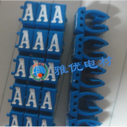 供应优质6平方卡式号码管 进口品质国产价格 大量现货 1000个起订